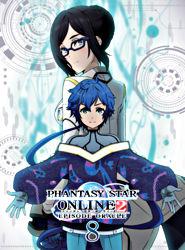 ファンタシースターオンライン2 エピソード・オラクル第8巻 Blu-ray初回限定版