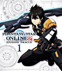 ファンタシースターオンライン2 エピソード・オラクル第1巻 Blu-ray通常版