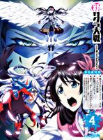 新サクラ大戦 The Animation 第4巻 Blu-ray特装版