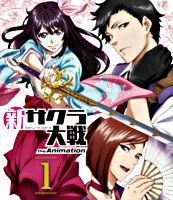新サクラ大戦 the Animation 第1巻 Blu-ray通常版