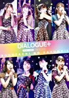 「ぼくたちのかくめい!オンライン」LIVE Blu-ray