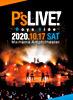 (仮)P'sLIVE! BOYS Side Blu-ray豪華版