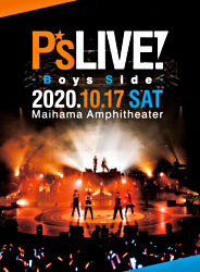 (仮)P'sLIVE! BOYS Side Blu-ray豪華版