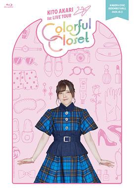 鬼頭明里1stLIVETOUR「Colorful Closet」