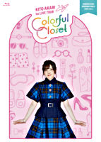 鬼頭明里1stLIVETOUR「Colorful Closet」