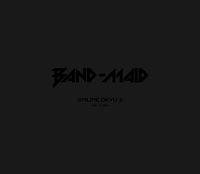 BAND-MAID ONLINE OKYU-JI (Feb. 11, 2021)(完全生産限定盤)