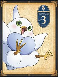 (仮)アニメ「ドラゴン、家を買う。」Blu-ray第3巻