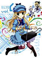 探偵歌劇 ミルキィホームズ TD【4】(Blu-ray)
