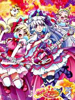 HUGっと!プリキュア vol.2【Blu-ray】