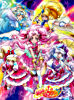 HUGっと!プリキュア vol.3【Blu-ray】