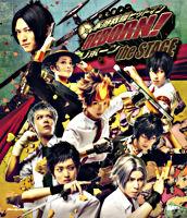 『家庭教師ヒットマンREBORN!』the STAGE【Blu-ray】