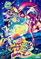 映画スター☆トゥインクルプリキュア 星のうたに想いをこめて【BD特装版】