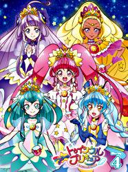 スター☆トゥインクルプリキュア vol.4【Blu-ray】