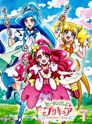 ヒーリングっど♥プリキュア Blu-ray vol.1