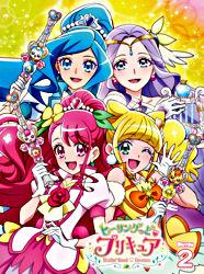 ヒーリングっど♥プリキュア Blu-ray vol.2