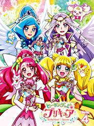 ヒーリングっど♥プリキュア Blu-ray vol.4