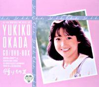【PCSC専用商品】岡田有希子CD/DVD-BOX「贈りものⅢ」